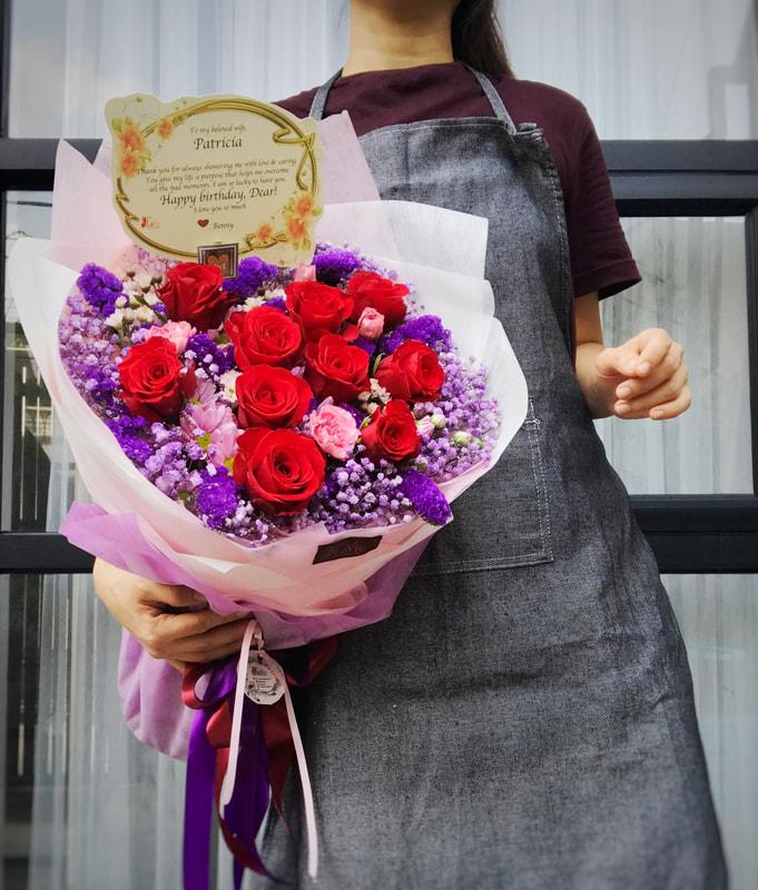 Florist Lavie